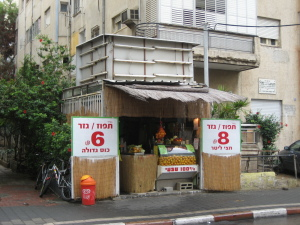 テルアビブのジュース屋