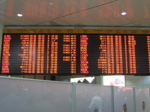 テルアビブ空港電光掲示板