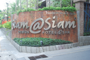 Siam@Siam Hotel