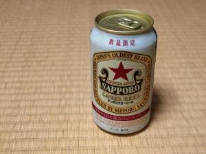 サッポロ 数量限定 ラガービール